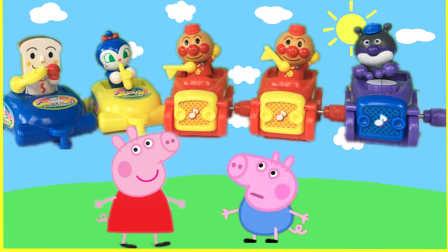 白雪玩具屋 2016 小猪佩奇介绍面包超人细菌小子乐队大车队 佩奇介绍面包超人