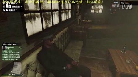 【虎牙王先森】 GTA5电影-这个杀手不太冷