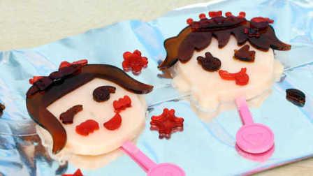 食玩 牛奶草莓晶冻 雪人雪糕 日本食玩制作