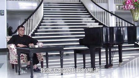 《刘家昌开口》第四集 所有的大腕歌手都说紧张
