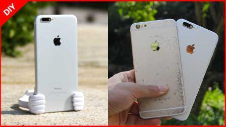 「果粉堂」iPhone6Splus 改装苹果7p双摄像头+纯白色