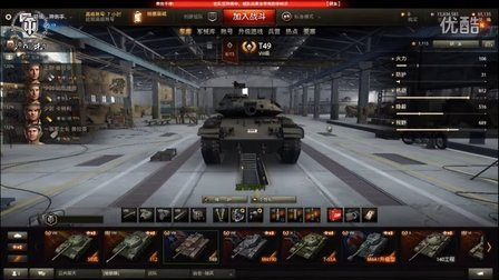 坦克世界新手教程各系的特点及顶级车的比较