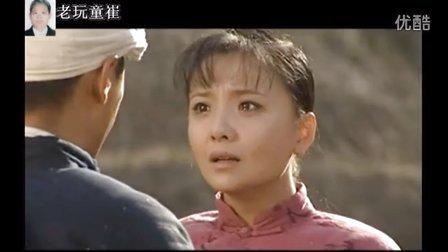 《梦中的兰花花》演唱:刘建东