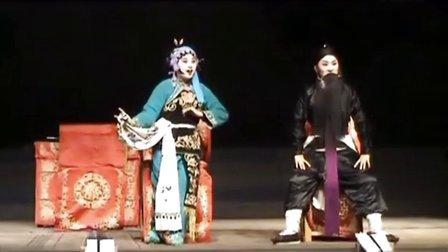 晋剧《杀狗劝妻》(雪山教育推荐)王萍(焦氏) 王飞(曹母) 张艳楠(曹庄)-山西戏曲职业学院