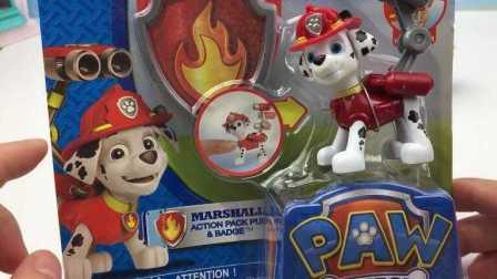 【汪汪队立大功玩具】消防员斑点狗毛毛汪汪队立大功玩具拆箱