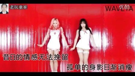 《错过的牵手》演唱:陈雅森