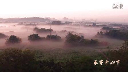 晨雾萦绕斗山下