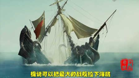 揭秘将战舰拖入洋底的挪威海怪!【半岛奇闻簿】