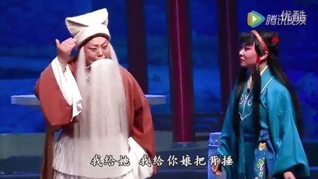 秦腔《清风亭》全本 潼关县秦剧团