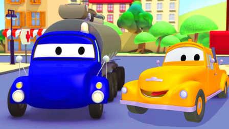 拖车汤姆 第22集 油罐车