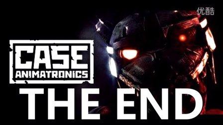 【鑫巴】恐怖游戏《CASE:Animatronics》完结!一切都是一个陷阱【案件:电子机器人】