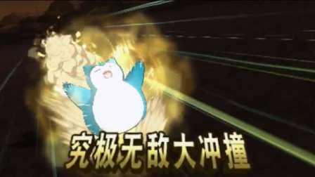 精灵宝可梦太阳初体验实况直播录像03-4