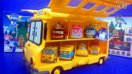 韩国 变形警车珀利系列 学校巴士储存箱