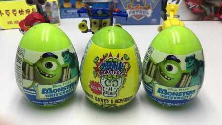 【奇趣蛋出奇蛋】汪汪队立大功拆爆炸骷髅头奇趣蛋玩具
