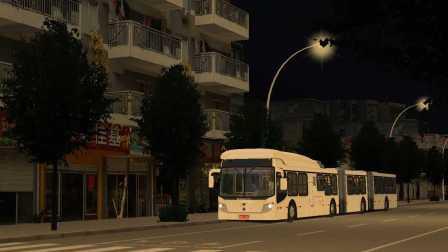 『干部来袭』OMSI2 Busscar Urbanuss VOLVO 2010 Low Floor 真正的双铰链巴士