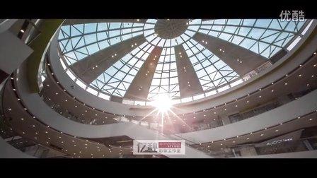 乐山万达纪录片-奇迹与创造奇迹的背后