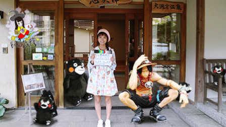 阿拉旅行 日本の熊本在左,艾斯在右