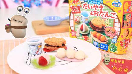 超能玩具白白侠 2016 日本食玩 鲷鱼烧年糕和果子DIY