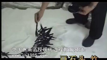 国画竹子的画法:中国书画现代远程教育中心—国画系列讲座