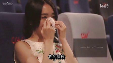 李贞贤-韩国青龙电影奖获奖者专访感动视频