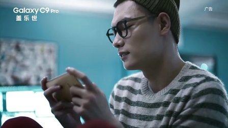 盖乐世C9 Pro 精彩视频 痛快游戏的瞬间