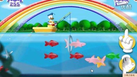 唐老鸭钓鱼 米奇妙妙屋中文版
