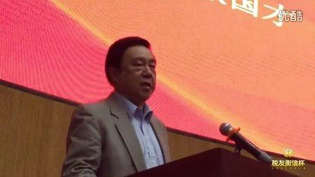 2016年税务技能大赛第三届视频-剪辑短片 2016-11-18