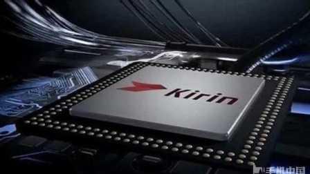 【每日科技资讯】华为麒麟970已经开始研发,小米手机6原型机曝光,魅族魅蓝X首发联发科P20处理器