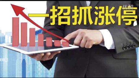 股票入门基础 MACD KDJ BOLL(布林线)的实用技巧 投资理财技巧