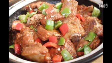 黄焖鸡米饭,黄焖鸡做法 黄焖排骨 黄焖茄子 黄焖豆腐,啤酒鸭