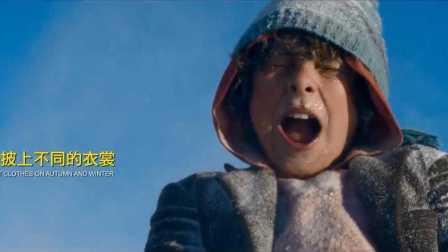 瑞士著名绘本改编《牧羊小英雄 Little Mountain Boy》高清中字中文台湾版预告:加里吉|牛铃