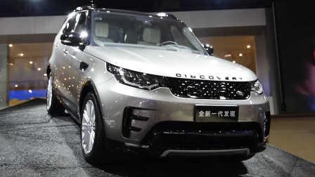 夏东评车 2016广州国际车展 路虎 发现
