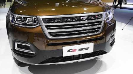 夏东评车 2016广州国际车展 长安汽车 CS95