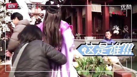 锦绣未央 花絮-嫌弃