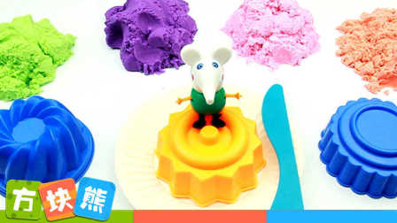 方块熊乐园 小象艾米莉的纸碟蛋糕 小象艾米莉的纸碟蛋糕