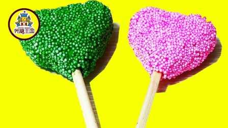兜糖缤纷王国 2016 培乐多雪花泥制作鱼仔棒棒糖 雪花泥制作鱼仔棒棒糖