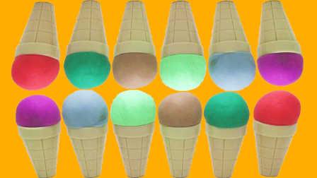 月采亲子游戏 2016 培乐多蛋筒冰淇淋橡皮泥