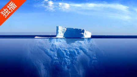 格陵兰岛的极致冰川_旅行智造_第29期