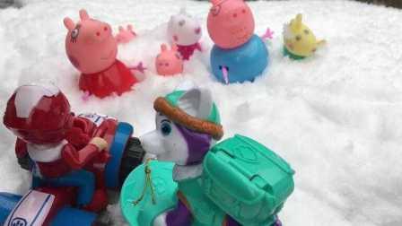 【汪汪队立大功玩具】狗狗巡逻队员汪汪队立大功雪中救援小猪佩奇一家