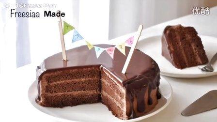 美食达人#momscook美食菜谱#滴落巧克力蛋糕的做法视频