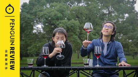 企鹅爱测评 | 用高脚杯喝可乐,可乐会变得更好喝吗?
