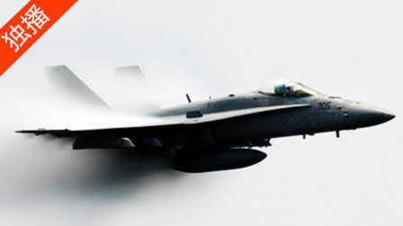 全球超音速飞机大战 75