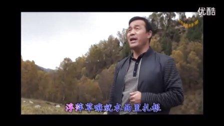胡汉三花儿专辑《十跪母重恩》
