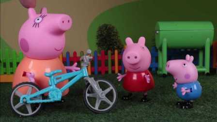 粉红小猪 佩奇教你骑自行车 猪妈妈 乔治