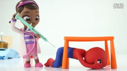 朵拉医生要给蜘蛛侠打屁股针,蜘蛛侠怕打针躲在了椅子下