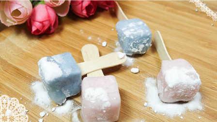 爱茉莉儿的食玩世界 2015 双色冰棍软糖 71 双色冰棍软糖