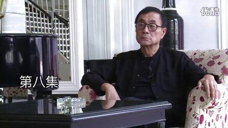 《刘家昌开口》第八集 刘家昌打脸媒体  说出离婚真相