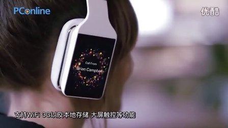 【蜗居一周】苹果限制iPhone7网速 国人发明奇葩智能头机