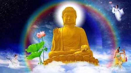 佛教歌曲 佛教音乐 佛歌 阿弥陀佛圣恩无限