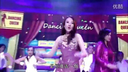 2016TVB台庆  樊奕敏 成華 马蹄露三大剩女骚枝招展